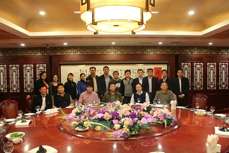 厦门市政府驻京办经联处处长张金海,西藏自治区政府驻京办联络处处长